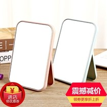 Portable mirror makeup mirror portable Princess single Princess simple folding ladies desktop mirror large Desktop Hd