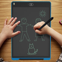LCD handwriting board children painting Graffiti Electronic small blackboard Light Board LCD Deaf-Mute hand-painted Board