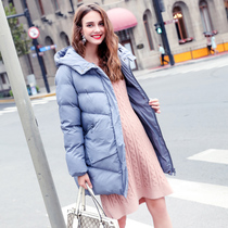 October name pregnant women winter coat female thick coat Winter Warm long section 2018 new Korean loose