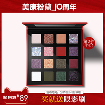Beauty Kang Dai sixteen color eye shadow plate national goods Network Red Earth Pearl matte pearl nude makeup beginners girls