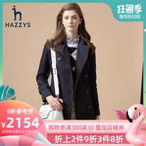 Hazzys Haggis ladies windbreaker female autumn 2019 new long section double breasted Korean temperament coat tide