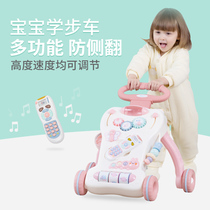 YouTube baby Walker Baby Learn Walking trolley June-1 August Toddler help Step Multi-function anti-lateral flip