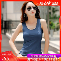 Large size word sports vest female summer wear suspenders sleeveless T-shirt jacket cotton ladies primer shirt