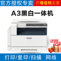 USD 676 88] Fuji Xerox CM118W color laser printer one