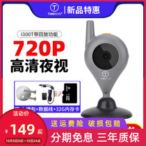 Meixin baby monitor i300t baby phone remote monitoring alarm crying Night Vision Camera clairvoyance