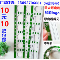 Big Cherry Cherry standard measurement ruler fruit diameter ruler caliper ruler fruit grading Board grading ruler