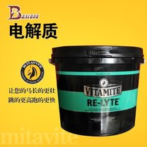 Mitavite Electrolyte Energy recovery agent for rapid recovery of horse physical fitness Ma Nutrition BCL563606