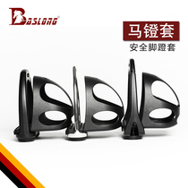 Imported safety pedal set of pedal safety pedal set of horse stirrup set of adult children stirrup set to prevent the pedal