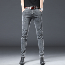 2020 spring new Korean version of the trend slimmed small-footed men's jeans summer hundred-pull-up stretch casual pants men's