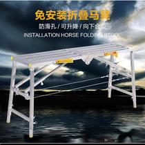 Horse Stool lifting rack stool multifunctional ladder high stool folding scaffolding thickened home decoration scratch putty