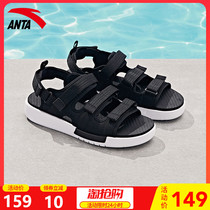 Anta sandals mens shoes 2019 summer new trend casual mens casual shoes non-slip sports sandals beach shoes