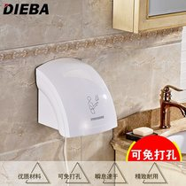 Automatic drying mobile phone toilet dryer toilet hand dryer hand dryer toilet coaxing mobile phone blowing net business