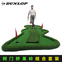 Dunlop Golf Green Putter Push practitioner Amen Bridge combination Green indoor practice device