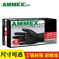 Love Maas gloves thick oil-resistant oil-resistant wear-resistant rubber rubber black gloves disposable nitrile gloves