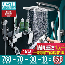 BESTH baihan copper shower set home antibacterial nozzle full square faucet air pressurization