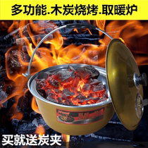 New thickened portable oven charcoal stove heating oven outdoor barbecue roasting pot home mobile stove fire pot