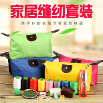 Portable home sewing kit large set of multi-function hand-stitched color hand-stitched box storage box