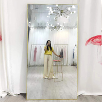 Three-dimensional mirror full-body dressing mirror female floor mirror ins wind clothing store fitting mirror was thin beauty dedicated