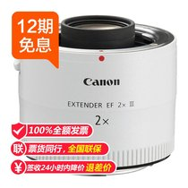 12 phase interest-free Canon Canon EF 2X III magnification lens Canon magnification lens Canon camera lens