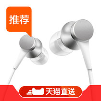 (Lynx direct delivery) Xiaomi Xiaomi Mi piston headphones fresh version of the Xiaomi headset in-ear