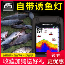 Le Qi underwater fish finder visual high-definition fishing ultrasound to find fish wireless sonar mobile phone sonar fishing artifact