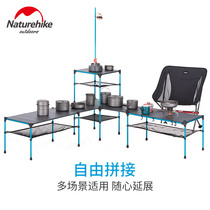 Naturehike folding table outdoor portable ultralight camping stall barbecue variety picnic table