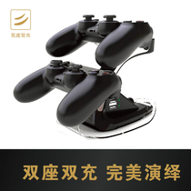 GT PS4 handle seat charging stand charger ps4 accessories peripheral peripheral double handle charging stand with lights