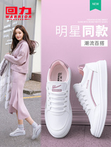 Pull back womens shoes small white shoes womens 2019 autumn new sports shoes students wild white shoes casual burst section of the board shoes