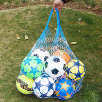 Small hole net bag large capacity net bag basketball football volleyball net bag kindergarten family storage net bag