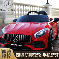 Childrens electric car four-wheeled car remote control toy car can sit Children baby with swing baby Benz stroller
