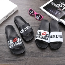 Slippers female summer wear students Korean version of the home indoor Network red bathroom non-slip Social couple cool slippers men and women