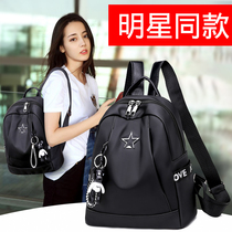 Two-shoulder bag woman 2018 New Tide Korean edition fashion hundred Oxford Cloth bag travel canvas small backpack female bag
