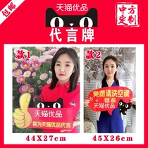 Tmall premium materials endossement card photo thumb advertising production rural village Amoy service station experience cooperation shop