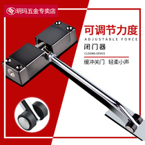 Yue Ma door closer home automatic door closer simple hydraulic buffer small door closer adjustable closing force
