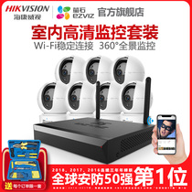 Hikvision fluorite home wireless monitoring equipment set 4 8 commercial high-definition camera monitor