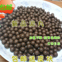 9mm Slingshot 10mm Bow grain 11 mm mud Special ball projectile Shama super hard pottery pill 8mm Ann brand NEW