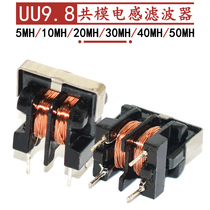 UU9 8 uf9 8 Filtre à inductance en mode commun 5mh 10MH 20MH 30MH 40MH 50mh inductance