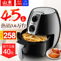Yamamoto SB-D18 home six generations of air fryer large-capacity intelligent non-smoke French fries machine multi-function electric fryer