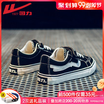 Pull back childrens shoes boys canvas shoes childrens shoes 2019 autumn new board shoes girls shoes baby shoes tide