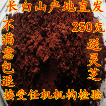 Changbai Mountain Ganoderma lucidum spore powder Danzhi spore powder pure natural bulk powder authentic