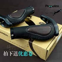 Propalm gecko leather cowhide lock road car dead fly mountain bike bicycle bicycle armrest