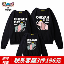 Si Qi GE Family Family Family autumn and winter 2019 New dafei like sweater a three round neck shirt custom