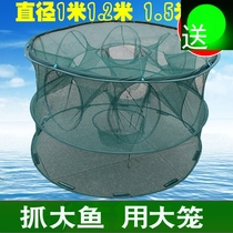 Shrimp cage lobster net fishing cage automatic folding fishing net fishing net new tools catch fish magic large artifact