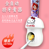 Toothpaste single push cartoon cute wall-mounted frame punch-free automatic children toothpaste artifact