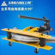 Multi-function SWG manual hydraulic pipe Bender stainless steel electric hydraulic pipe Bender galvanized pipe iron pipe steel pipe