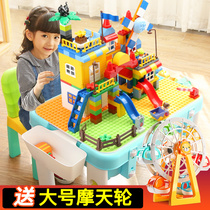Feile children building blocks toys 4 Baby 5 multi-function learning table 3-6 years old 7 boys 8 girls 9legao1