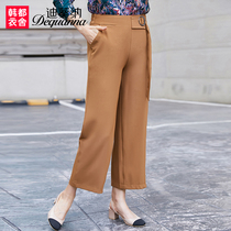 Middle-aged mother loaded spring womens pants high waist wide leg pants middle-aged womens casual loose pants WD7902