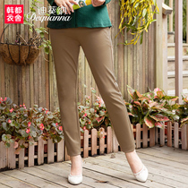 Middle-aged womens spring large size middle-aged womens pants mother loaded high waist slim pants casual trousers wq7859 Feng