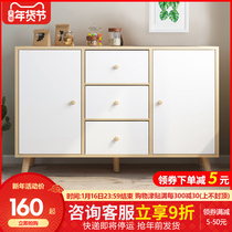 Nordic storage cabinets solid wood chest of drawers bedroom home lockers lockers simple modern cabinets chest of drawers