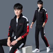 Set mens trend Korean version handsome 2020 new running youth leisure sports mens autumn dress three-piece set mens wear.